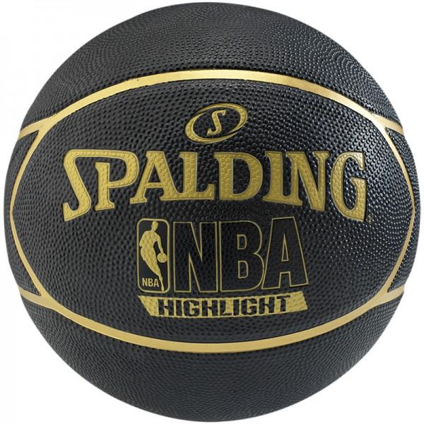 NBA HIGHLIGHT OUTDOOR