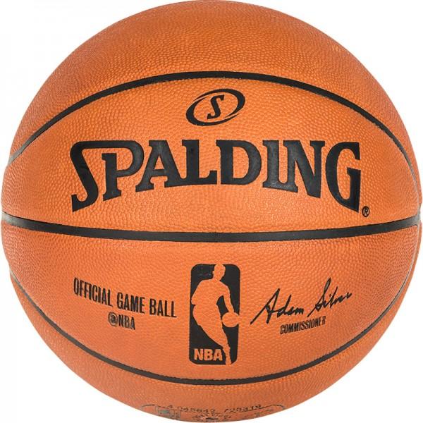 NBA GAME BALL SZ.7 (74-569Z), orange, Gr. 7